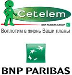 Купить мебель Стенли в кредит легко с банком Сетелем (BNP PARIBAS GROUP)